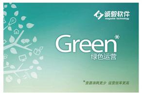绿色故事 正在讲述