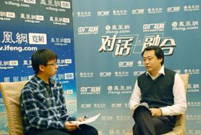 CBIT2010年会:三网融合元年 回顾与展望