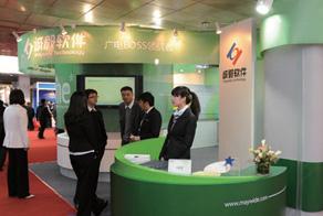 第十九届中国国际广播电视信息网络展览会(CCBN2011)