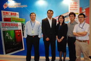 第十七国际传输与覆盖研讨会(ICTC2009)
