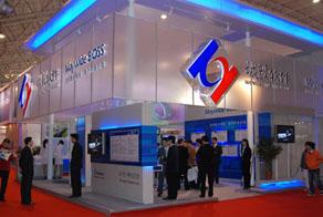 第十五届中国国际广播电视信息网络展览会(CCBN2007)