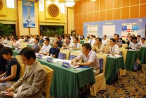 驰蓝海 方致胜 - 2007数字电视运营中国峰会