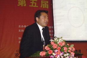 第五届京、津、沪、渝暨全国城市有线电视技术研讨会(2007)