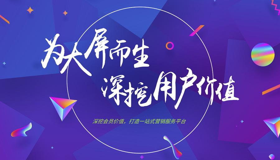 """喜讯!诚毅软件会员营销系统荣获""""行业杰出新锐奖"""""""